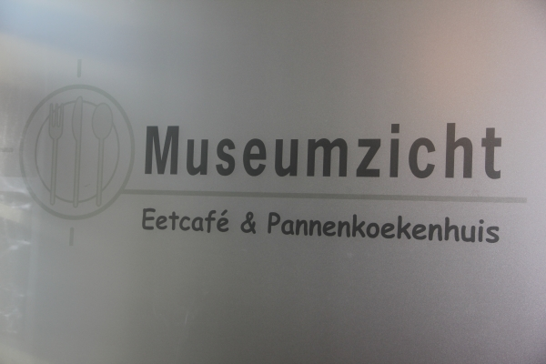 Kienen 2015 - 002
